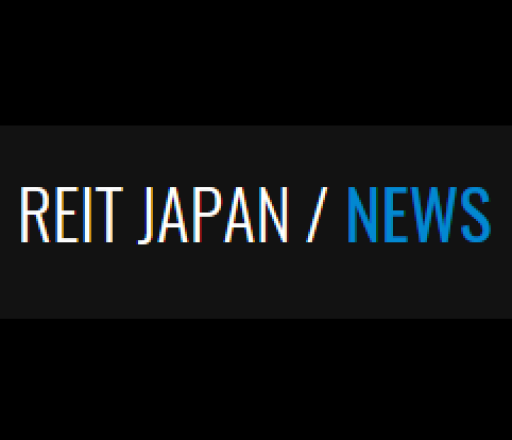福岡リート投資法人 個人投資家向け説明会開催報告・開催予定を更新 他